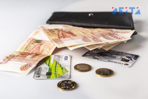Доллар давит рубль