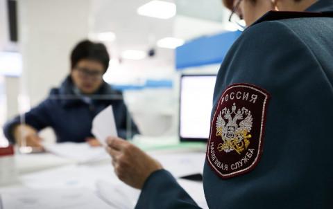 Налоговая получила доступ к секретам россиян