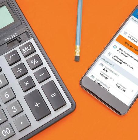 ПАО «ДЭК»: Успейте передать показания и внести платеж до повышения тарифов