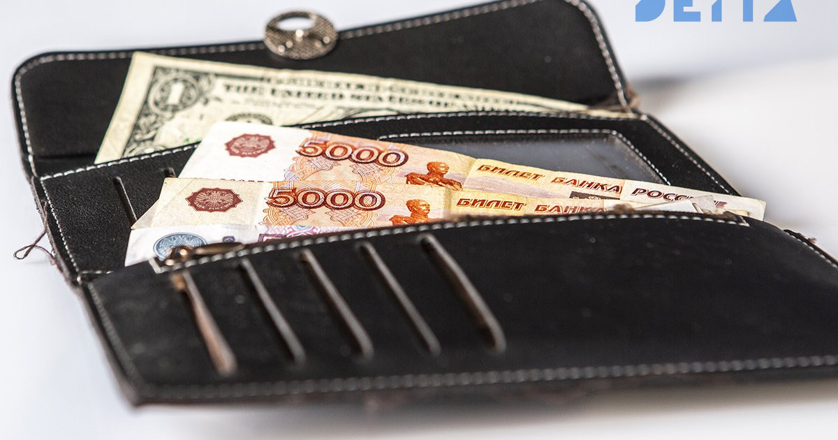 В России могут ввести налог для богатых