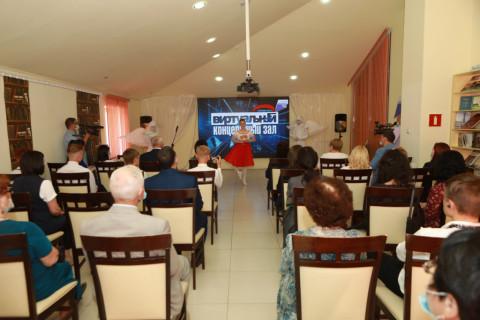 Виртуальный концертный зал открыли в Приморье
