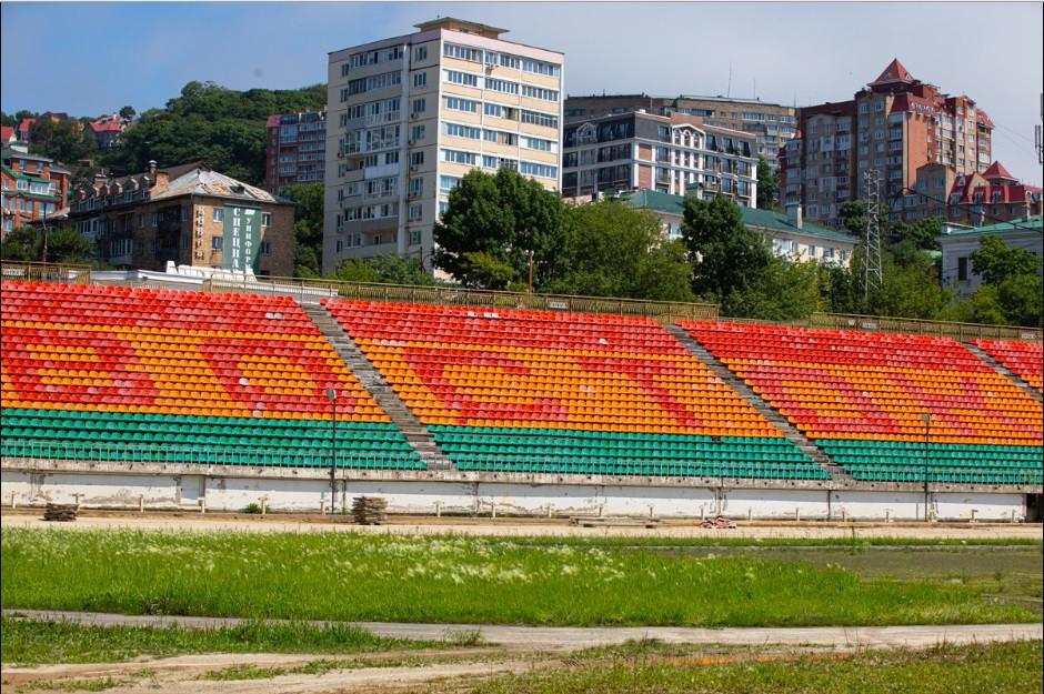 Новые спортивные стадионы появляются во Владивостоке