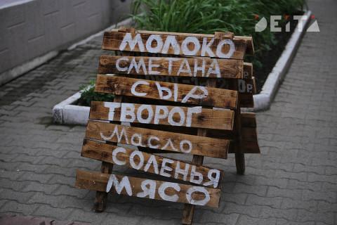 Фермерские павильоны с продуктами местных производителей установят в Приморье