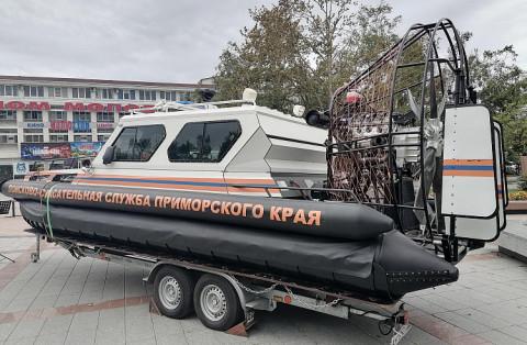 Новую технику получили приморские спасатели