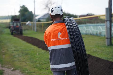 «Ростелеком» подключил к скоростному интернету 363 социально значимых объекта Приморского края