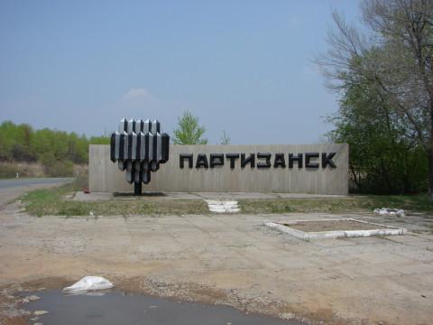 Владимир Хмелев: «Ситуация в Думе Партизанска стала критической, город может остаться без бюджета»
