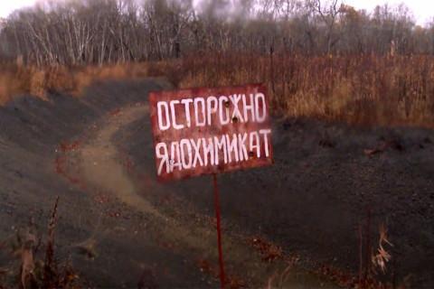 Ядовитыйполигон назвали причинойэкологической катастрофы на Камчатке