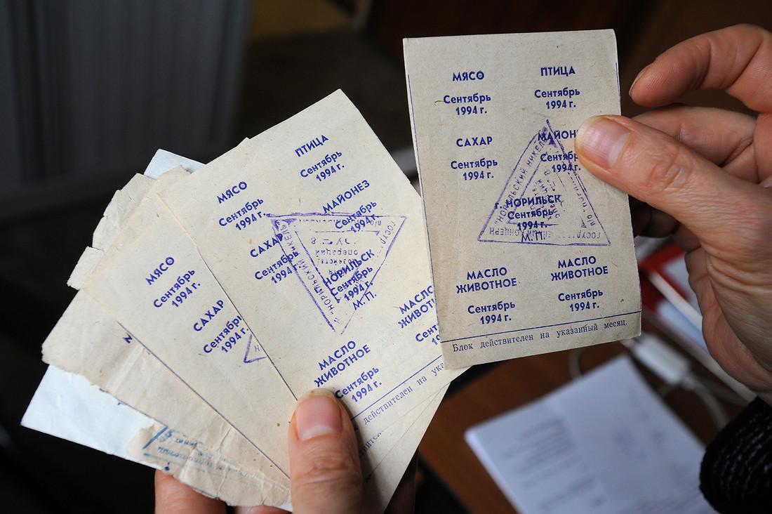 «Самое дно»: продуктовые талоны возвращают Россию в пучину бедности