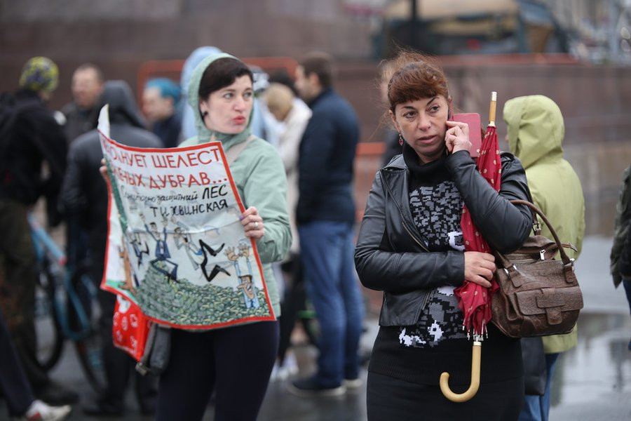 Госдума не стала рассматривать закон об отмене штрафа для митингующих
