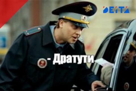 Приморского гаишника будут судить за взятку от пьяного водителя