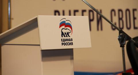 «Единая Россия» подвела итоги выдвижения кандидатов