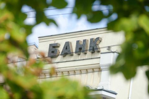 """Банки будут """"сливать"""" клиентов властям"""