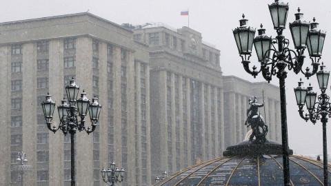 Три дня потребуется на голосование в Госдуму - Памфилова