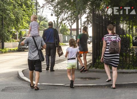 Российские семьи с детьми освободят от важного налога