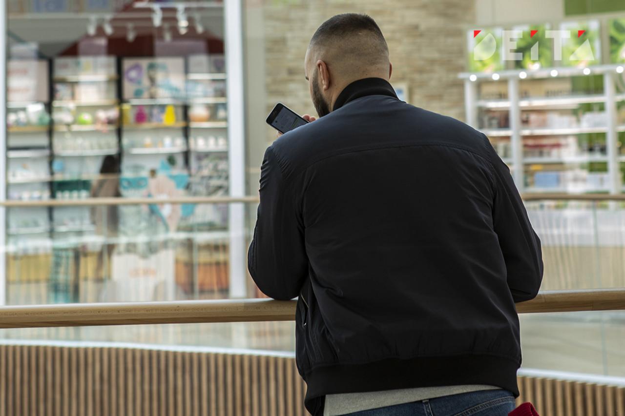 В России вырастут цены на сотовую связь
