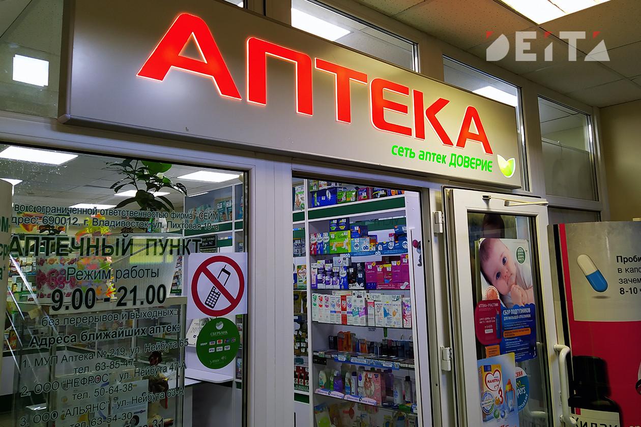 В аптеках появятся два лекарства от коронавируса