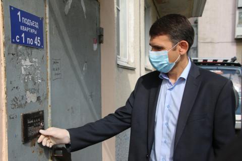 Рейд по проверке дезинфекции жилых домов состоялся во Владивостоке
