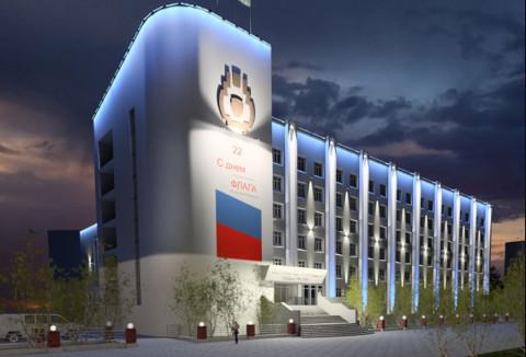 Дальневосточный мэр пустит правительство с молотка