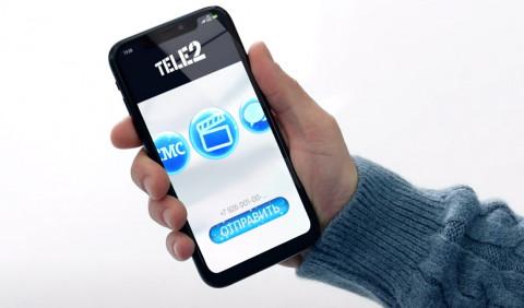 Tele2 предлагает абонентам стать Сантой и порадовать близких подарками