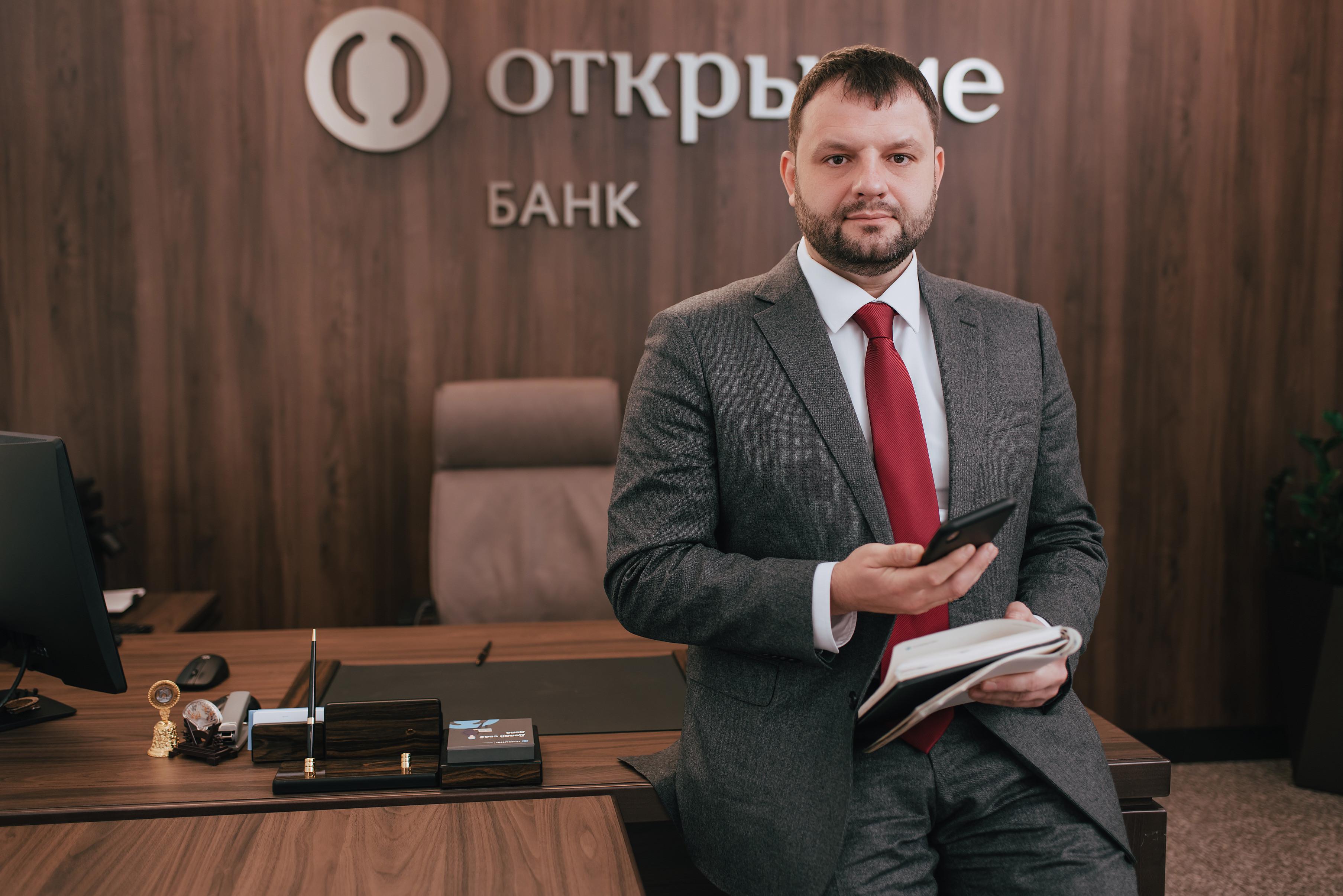 Резкий рост: Банк «Открытие» бьёт рекорды по привлечённым средствам