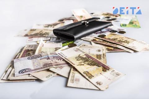 Названы сроки, когда деньги россиян максимально обесценятся
