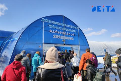 На съезд коренных жителей Камчатки власти пустят не всех