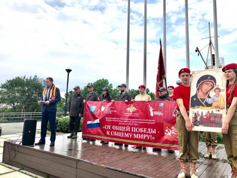 Во Владивостоке дали старт акции «От общей Победы к общему миру»