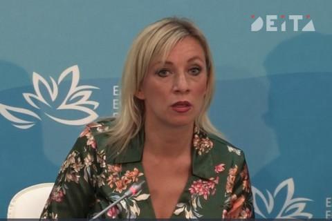 Захарова нашла мазохистов в украинской власти
