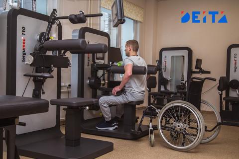 Мишустин поручил поддержать граждан с инвалидностью
