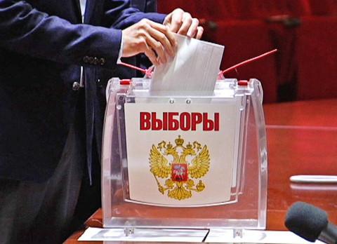 Странные люди пытаются вмешаться в российские выборы