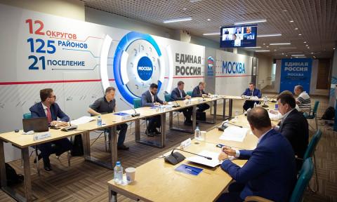 На площадке «Единой России» приняли «Цифровой манифест»