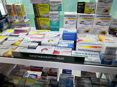 Покупку лекарств от COVID-19 предложили компенсировать россиянам