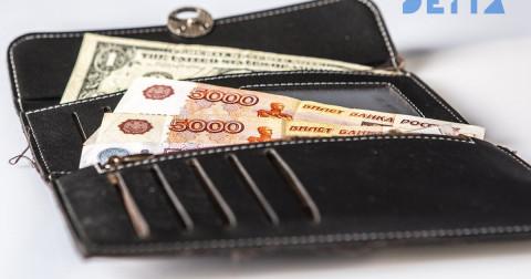 Зарплата россиян стала меньше