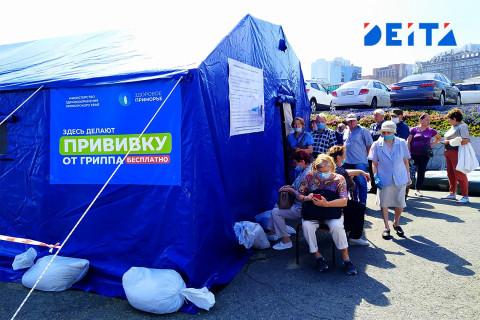 """Россиян """"закидают"""" вакцинами от COVID"""