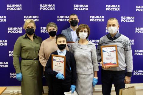 Региональным победителям Диктанта Победы вручили награды