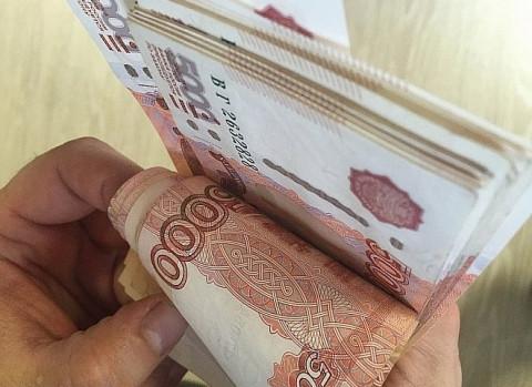 Российская экономика замедлила темпы падения