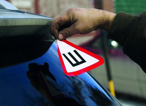 В России автомобилистов будут штрафовать за отсутствие этого документа