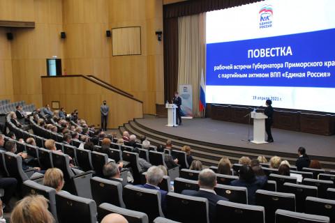 Перезагрузку партийных проектов запускает «Единая Россия» в Приморье
