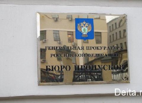 Генпрокуратура: Россию атакуют аферисты и террористы