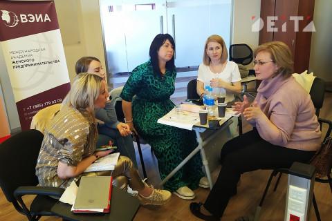 Программа «Женское наставничество» в Приморье помогает бизнесменам улучшить свой бизнес