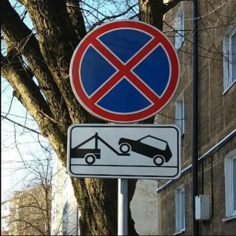 Парковку у школы запретили в Уссурийске
