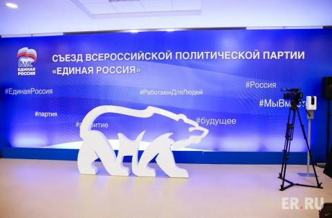 «Единую Россию» отличает от других партий программа действий – Александр Ролик