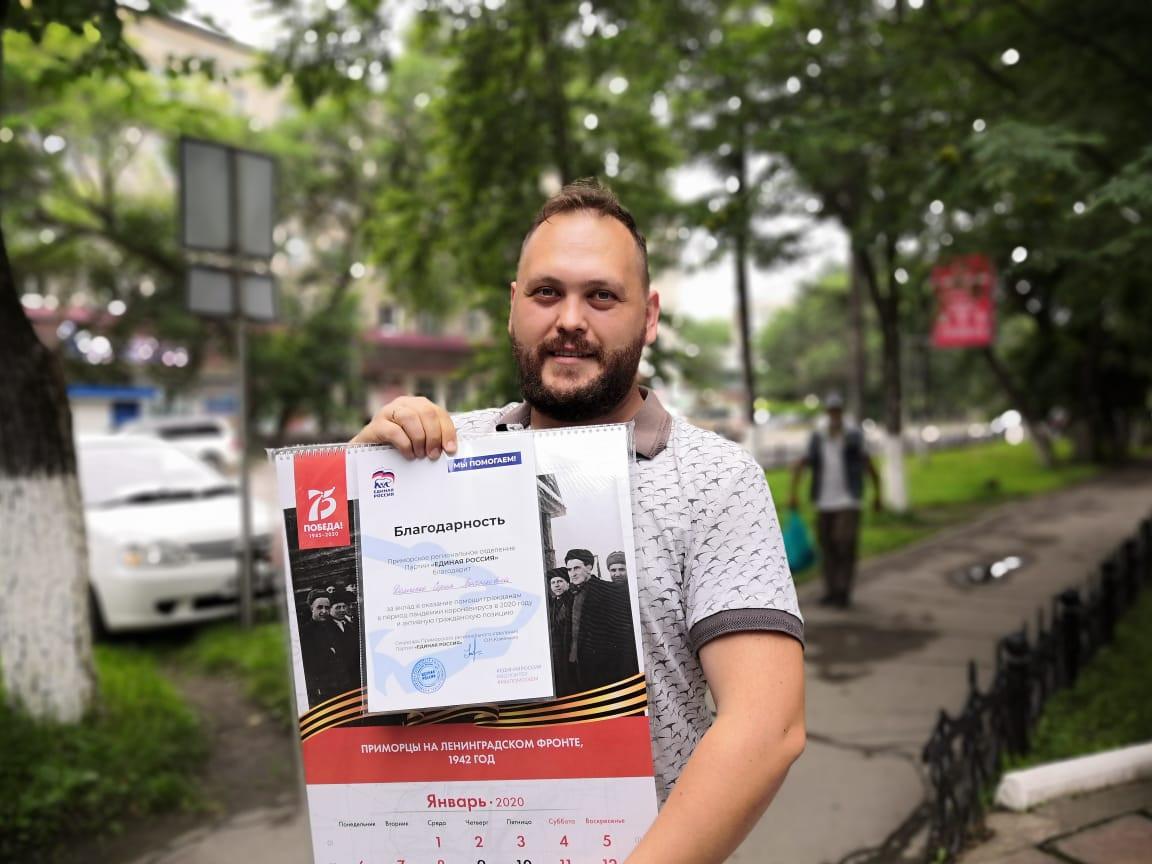 Лесозаводские волонтеры не обошли вниманием ни одну просьбу о помощи