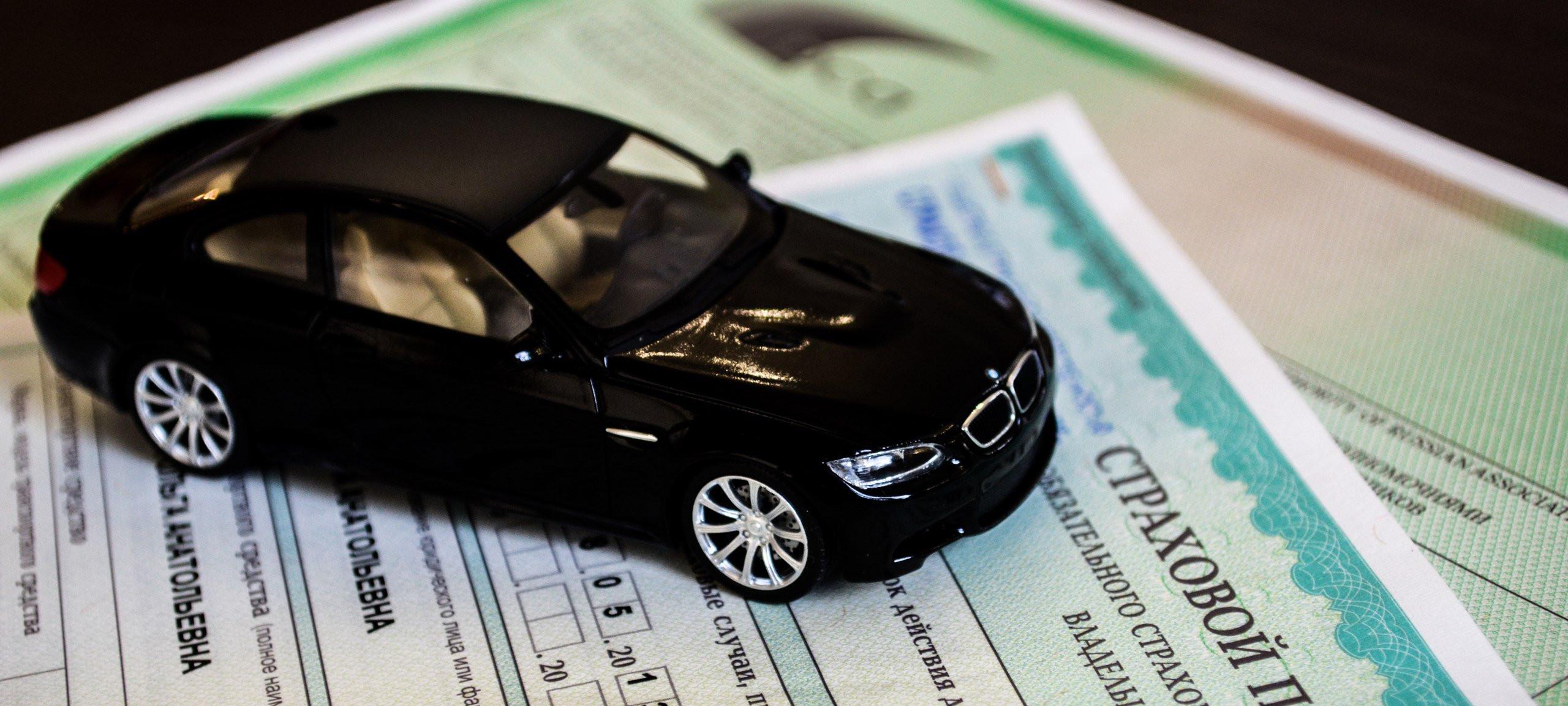 Новые автоштрафы и тарифы вступают в силу в августе