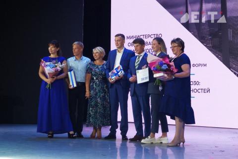 Краевой форум педагогов открылся в Приморье