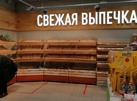Жители Владивостока сметают продукты с прилавков супермаркетов