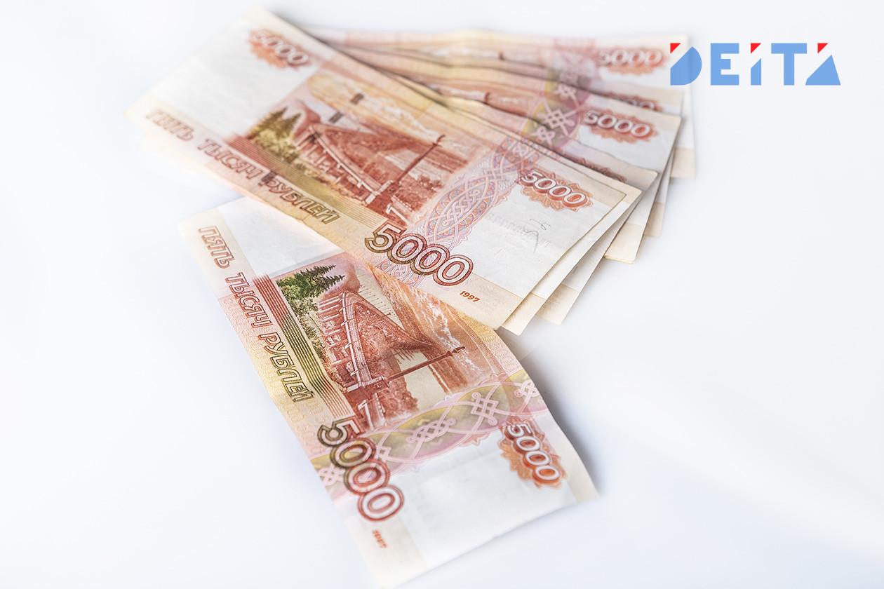 Россиянам посоветовали взять кредит перед Новым годом