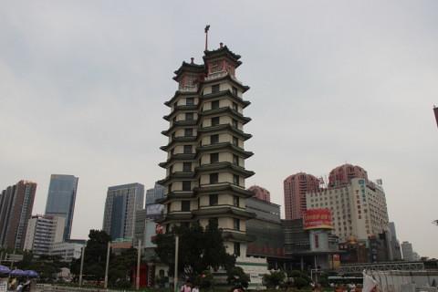 С китайским народом это случилось впервые за 70 лет
