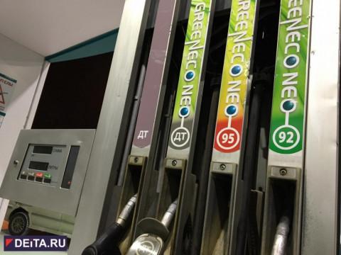 На российских заправках цены начали свой разбег