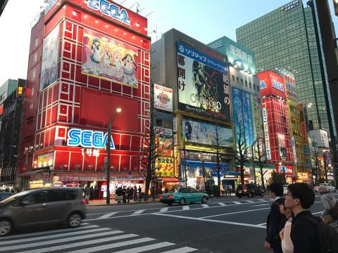 Новый налог в Японии коснется всех без исключения